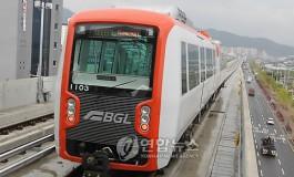 Solo juga perlu MRT~LRT